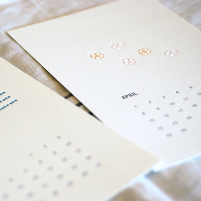 etsy : satsuma press : 2012 calendar