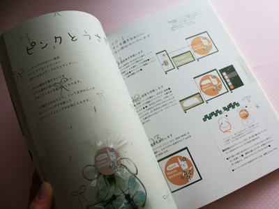 natural handmade goods idea book